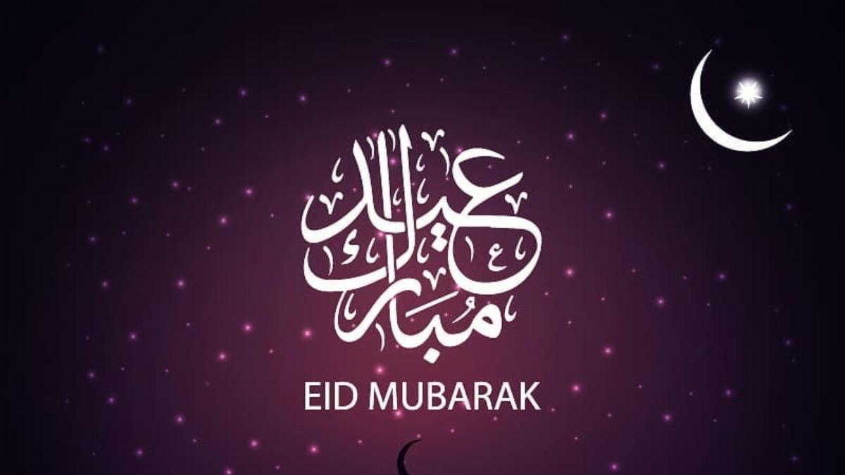 A Message on Eid Al-Fitr
